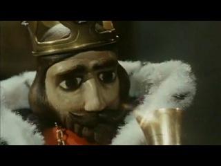 Kral ve Gulyabani